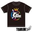 姫路麗プロ20WINSTシャツ(男女兼用) /男女兼用/ボウリングウェア/メール便可