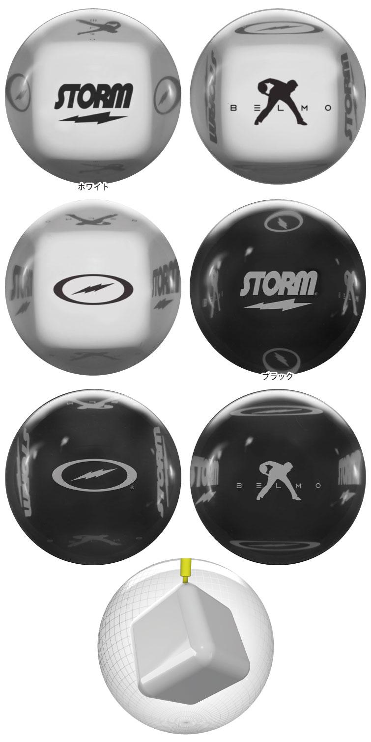 ボウリング用品 ボウリングボール ストーム STORM クリアーストームベルモ CLEAR STORM BELMO