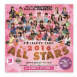 BBM P★リーグ P★LEAGUE カードセット 2016 ALL STARS