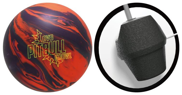 ボウリング用品 ボウリングボール DV8 ピットブル グロール Pitbull Growl