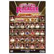 ボウリング用品 ボウリング DVD P★LEAGUE Pリーグ オフィシャルDVD vol.12