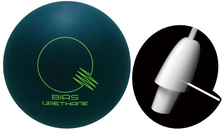 ボウリング用品 ボウリングボール ブランズウィック brunswick カンタム・バイアス・ウレタン QUANTUM BIAS
