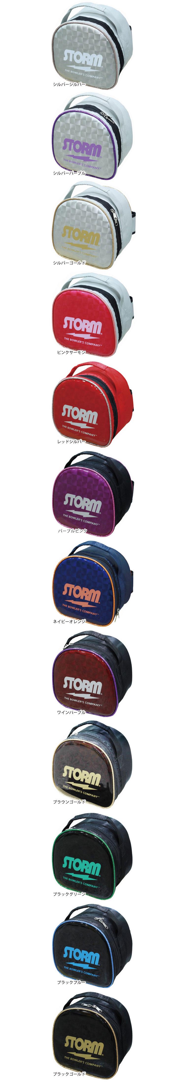 ボウリング用品 ボウリングバッグ ストーム STORM 1ボールケース SB20-CI
