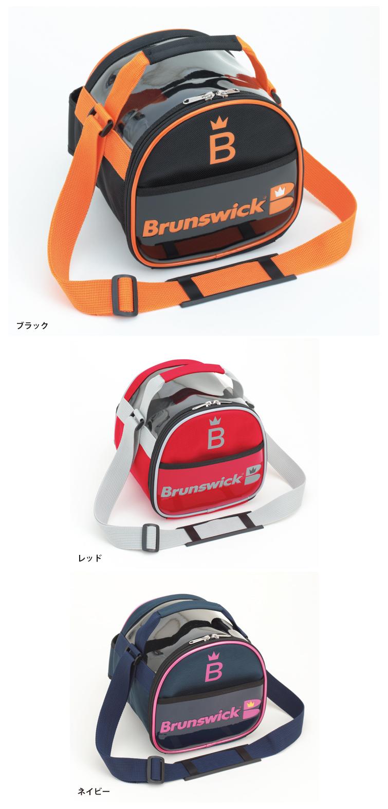 ボウリングバッグ ブランズウィック BRUNSWICK シングルケース 2019年モデル