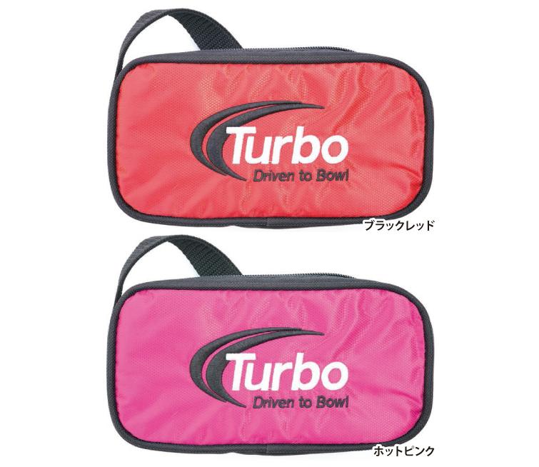 ボウリング用品 ボウリングバッグ ターボ Turbo ミニアクセサリーケース