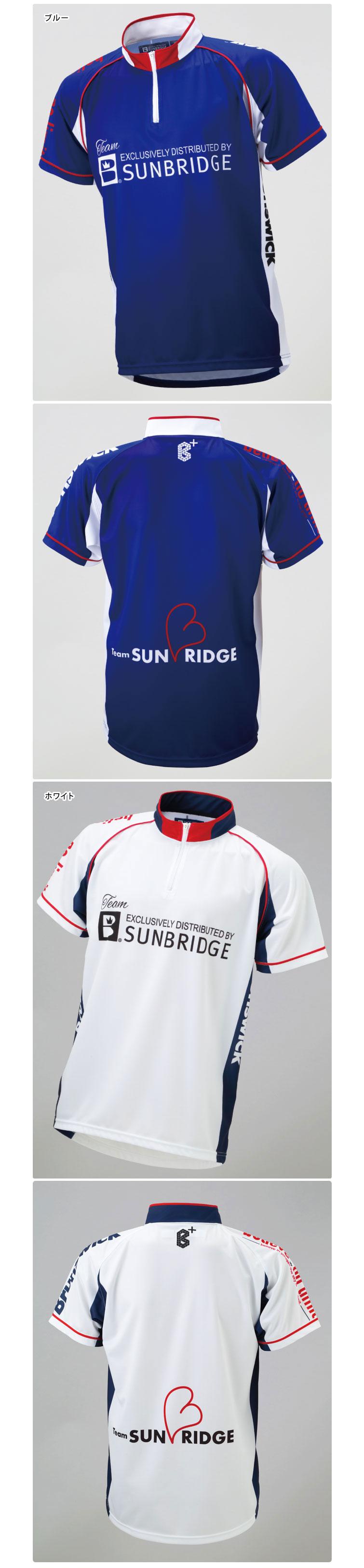 ボウリング用品 ボウリングウェア ブランズウィック BRUNSWICK チームサンブリッジ Team Sunbridge レプリカウェア