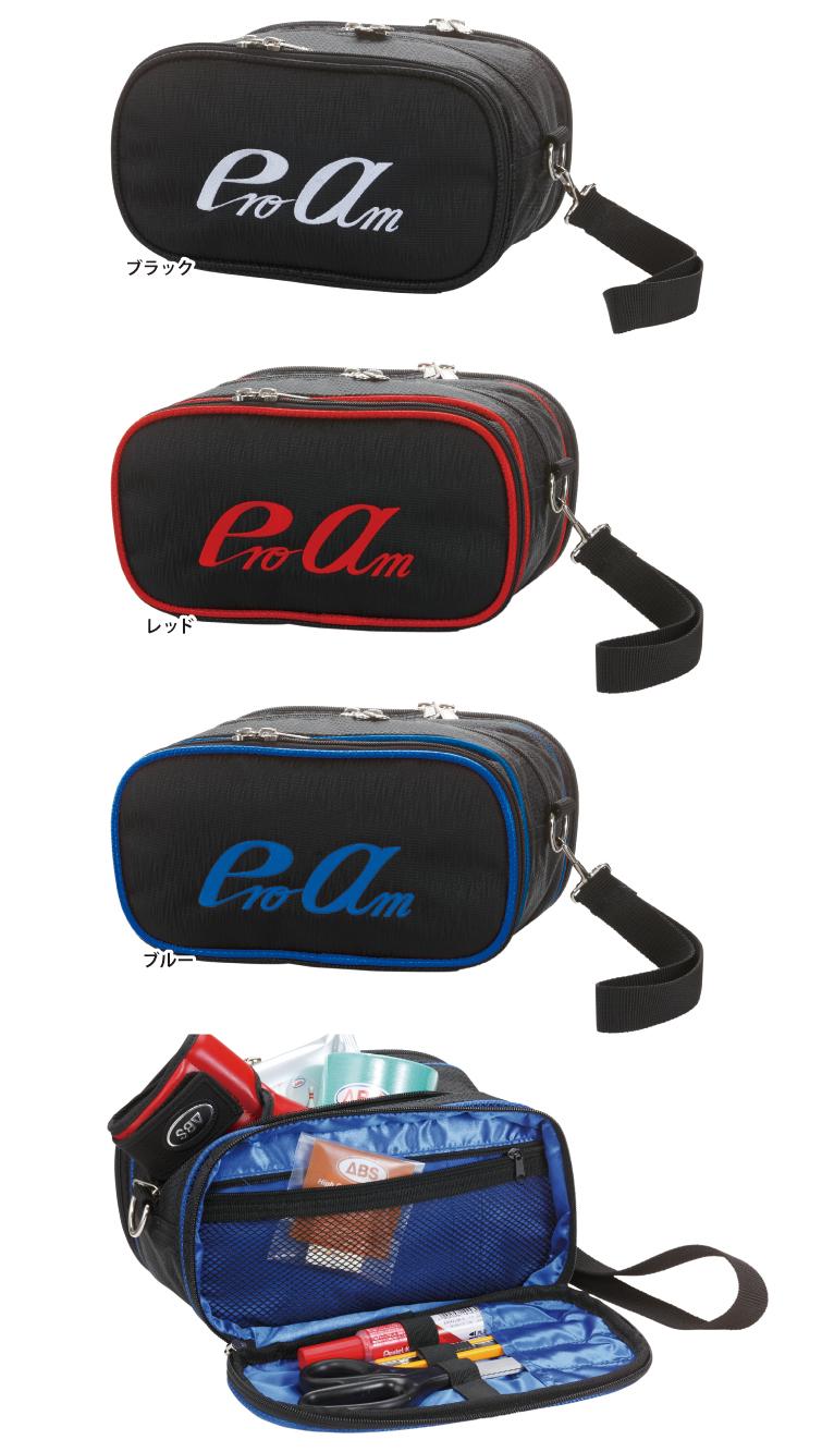 ボウリングバッグ ABS B19-350P ボウリングポーチバッグ