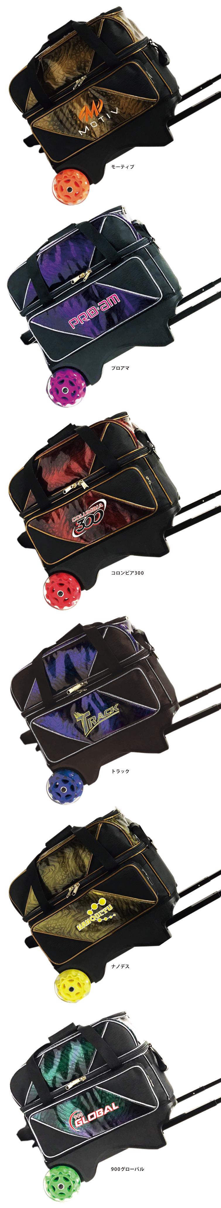 ボウリング用品 ボウリングバッグ ABS BRAND BAG ブランドバッグ ボール2個用カート BB-1800