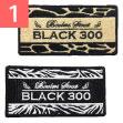 ボウリングワッペン アニマルシリーズ BLACK300ロゴワッペン