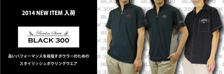 BLACK300