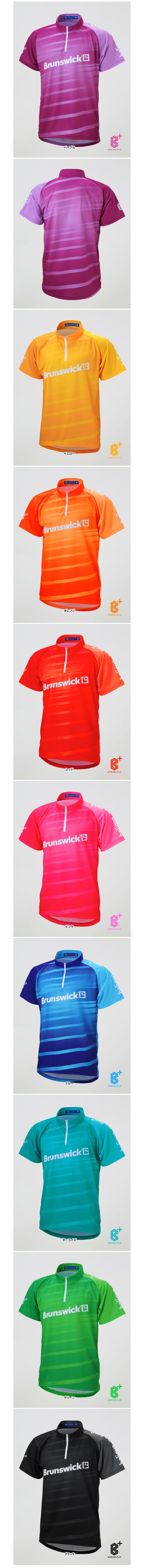ボウリング用品 ボウリングウェア ブランズウィック BRUNSWICK BP034 カラフルシャツ