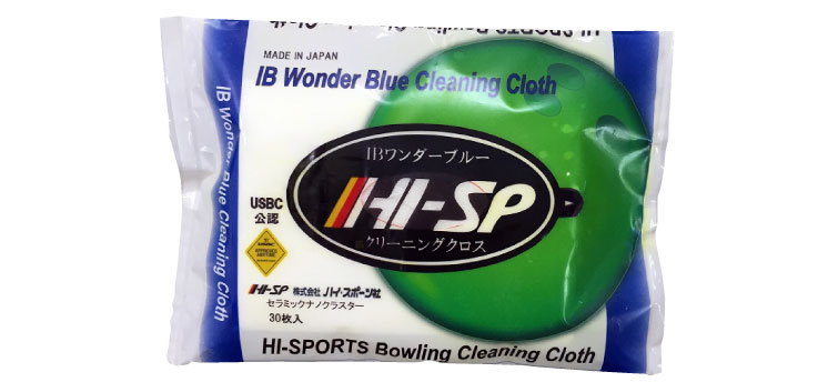 ボウリング用品 ボウリングボールクリーニングクロス ハイスポーツ HISPORTS IBワンダーブルークリーニングクロス