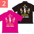 ボウリング用品 姫路麗プロ2015三冠女王記念ポロシャツ
