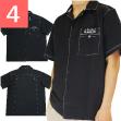 ボウリングウェア ボウラーズストリート BLACK300 スタイリッシュ開襟ボウリングシャツ