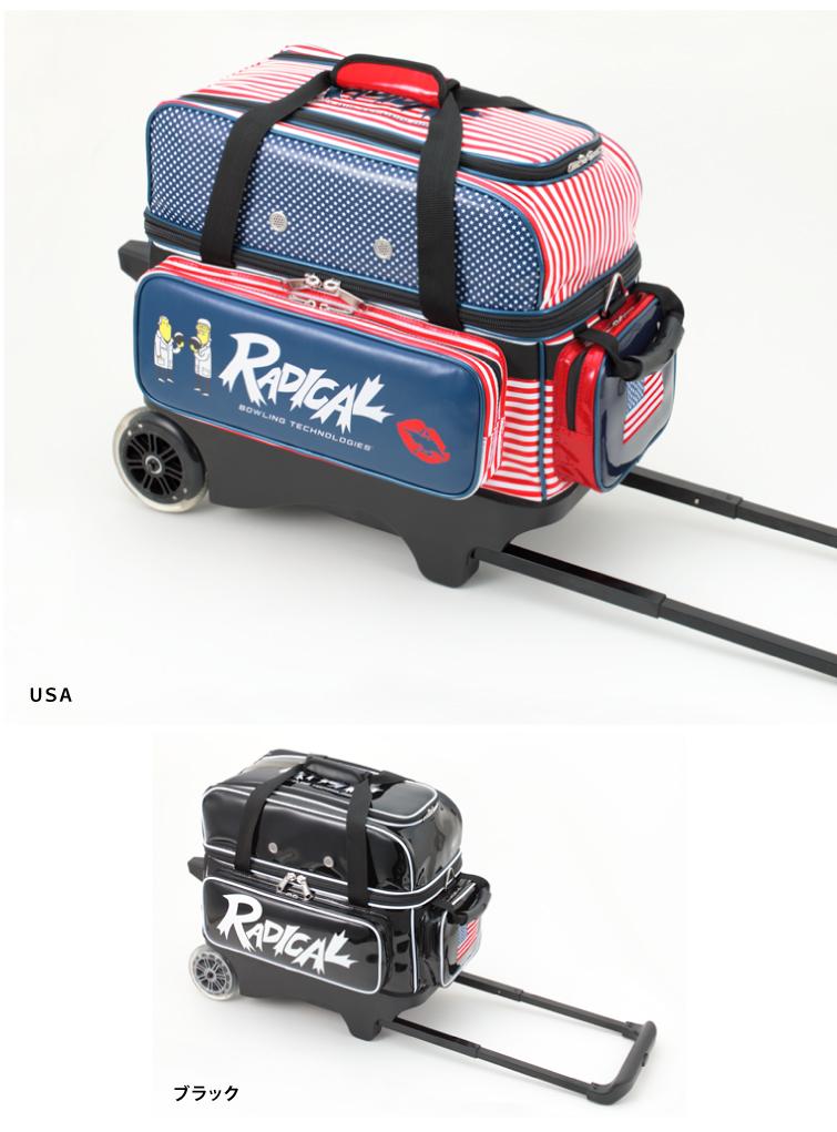 ボウリング用品 ボウリングバッグ ラディカル radical ダブルキャリーバッグ 2019年モデル