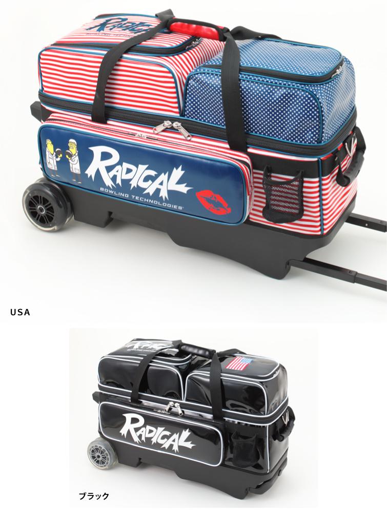 ボウリング用品 ボウリングバッグ ラディカル radical トリプルキャリーバッグ 2019年モデル