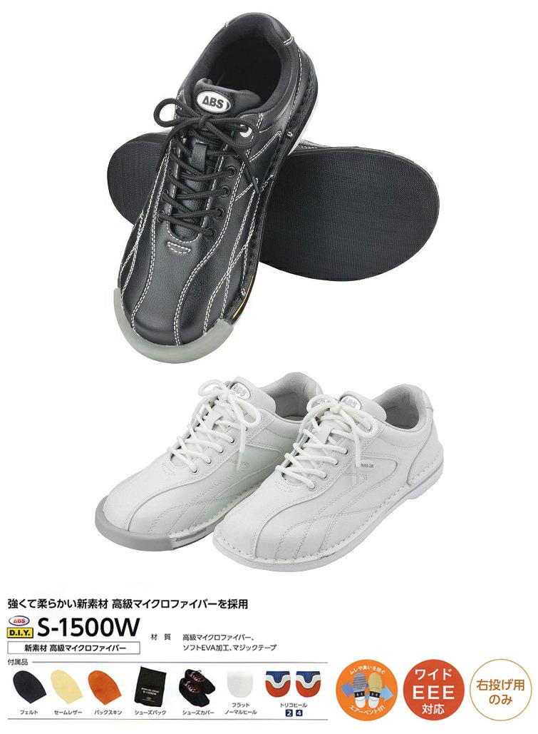 ホワイト・シルバー 【ボウリング用品 靴】 ボウリングシューズ