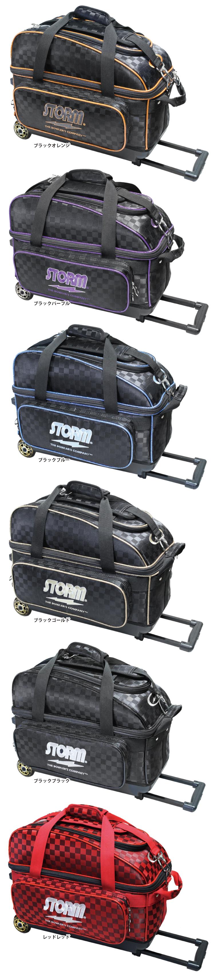ボウリング用品 ボウリングバッグ ストーム STORM 2ボールキャリーバッグ SB149-DA