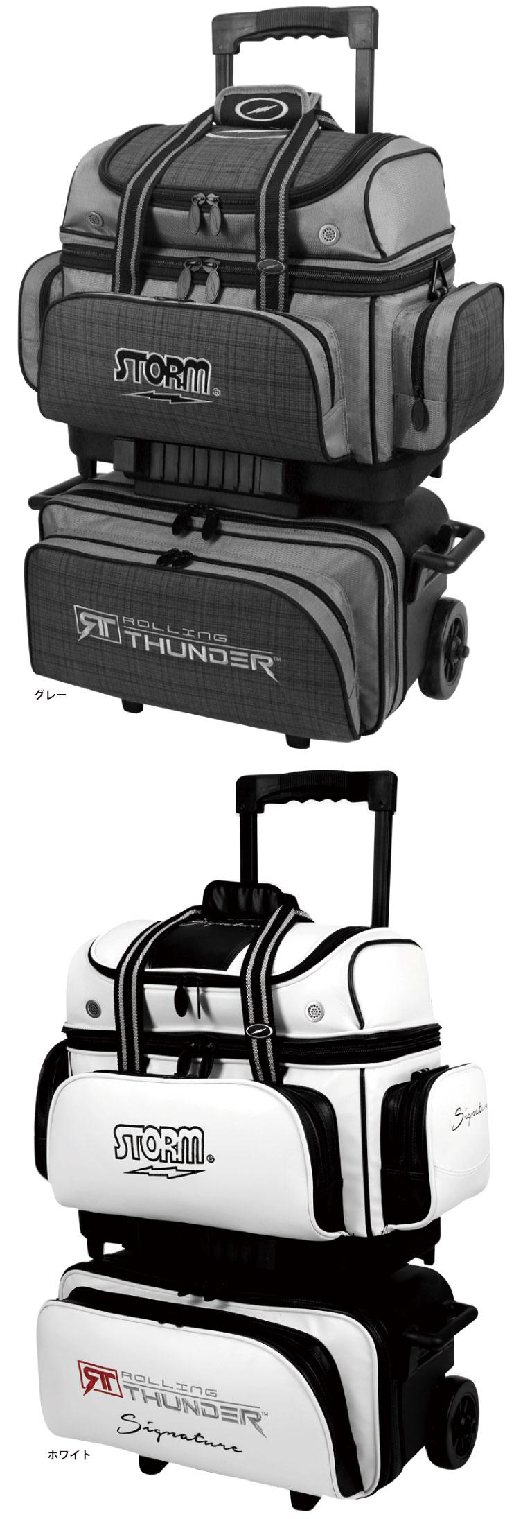 ボウリングバッグ ストーム STORM SB478-DA 4ボールローリングサンダー ボール4個用カートバッグ