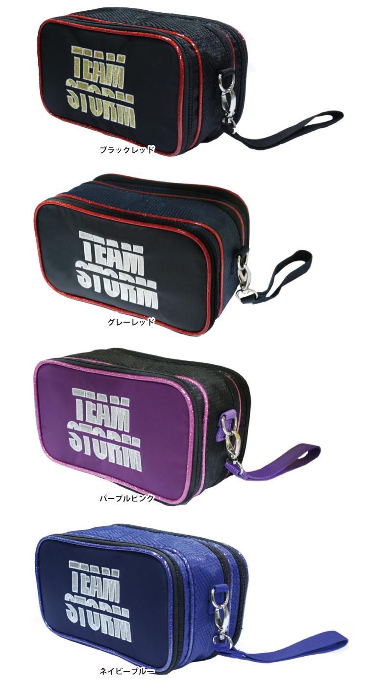 ボウリング用品 ボウリングバッグ ストーム STORM TA39-DA アクセサリーポーチ