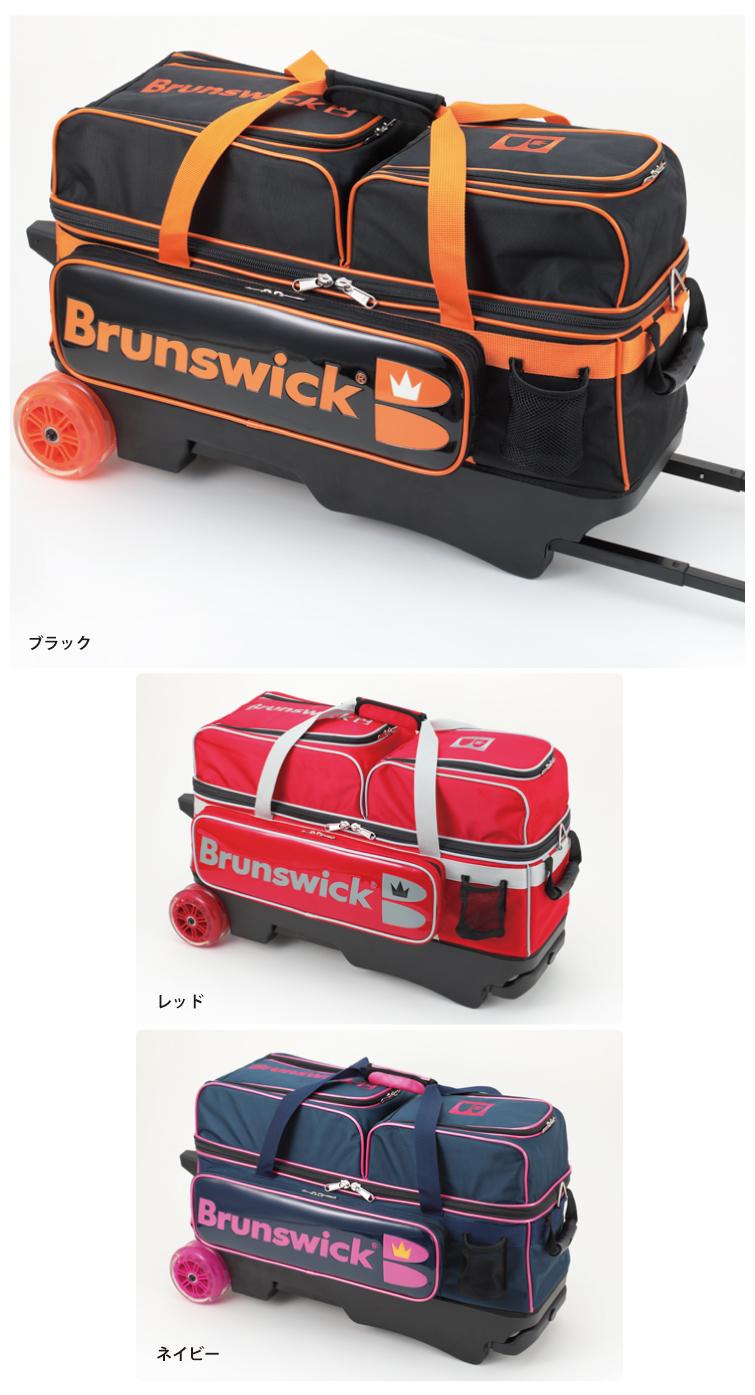 ボウリングバッグ ブランズウィック BRUNSWICK PUレザートリプルローラーバッグ PU LEATHER TRIPLE ROLLER BAG